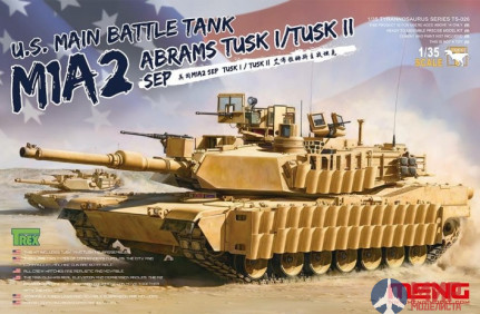 TS-026 Meng Model 1/35 Американский танк U.S. MAIN BATTLE TANK M1A2 SEP ABRAMS TUSK I/TUSK II