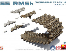37050 MiniArt аксессуары T-55 RMSh WORKABLE TRACK LINKS. EARLY TYPE (1:35)