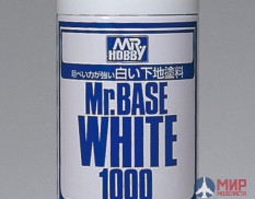 B-518 Gunze Sangyo Paint primer in metal cans MR.MR HOBBY.BASE WHITE 1000 180ml