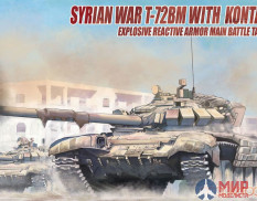 UA72082 Modelcollect 1/72 Syrian War T-72BM with Kontakt-1 Explosive Reactive Armor Main Battle Tank