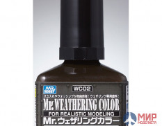 WC02 Gunze Sangyo Mr. paint Remover.WEATHERING Color - Brown Ground