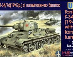 UM1-330 UM 1/72 Танк Т-34/76 with stamp turret