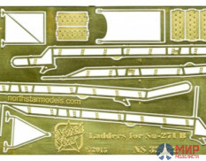 NS32022 North Star Models 1/32 Конверсия Ladder for Su-27 UB two seat figter series