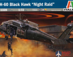 1328 Italeri 1/72 Вертолет UH-60 Black Hawk Night Raid