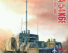 "UA72095 Modelcollect 1/72  Russian 54K6E ""Baikal"" Air Defence Command Post"