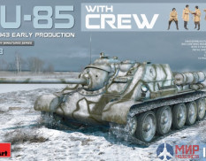 35178 1/35 MiniArt SU-85 Mod. 1943 (Early version) with the crew
