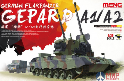 TS-030 Meng Model 1/35-self-Propelled anti-aircraft gun GERMAN FLAKPANZER GEPARD A1/A2