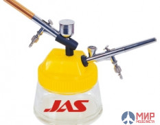 1601 JAS Purifier airbrush 3 in 1 (Bank)