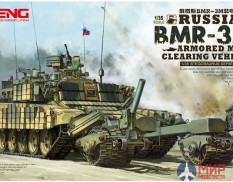 SS-011 Meng Model 1/35  Russian BMR-3M Armored Mine Clearing Vehicle plastic model kit