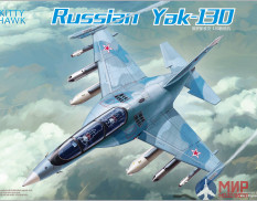 KH80157 Kitty Hawk Самолет YaK-130 1/48
