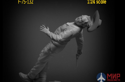 F-75-132 Altores Studio The dead sheriff