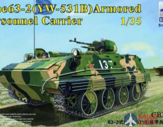 CB35094 Bronco Models 1/35 Китайская БМП PLA YW-531B Armoured Personnel Carrier