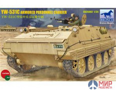 CB35082 Bronco Models 1/35 БМП YW-531C Armored Personnel Carrier