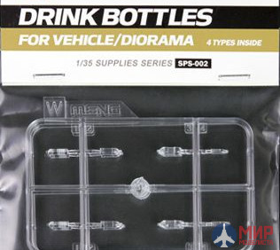 SPS-002 Meng Model 1/35 Drink Bottles Bottles for Vehicle/Diorama