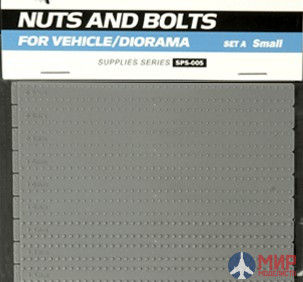 SPS-005 Meng Model 1/35 Parts Nuts and Bolts SET A Small