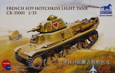 CB35001 Bronco Models 1/35 Танк French H39 Hotchkiss light tank