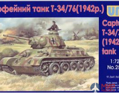 UM1-253 UM 1/72 Танк Captured Т34/76 (1942)