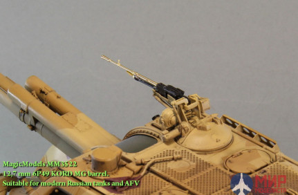"MM3522 Magic Models 1/35 Barrel 12.7 mm machine gun 6П49 ""Cord"". For installation on a Russian AFV"