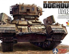 4624 Tiger Model 1/35 DOGHOUSE EARLY IDF NAGMACHON HEAVY APC