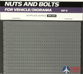 SPS-009 Meng Model 1/35 Parts Nuts and Bolts SET D