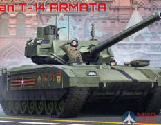 09528 Trumpeter танк  Russian T-14 Armata MBT 1/35