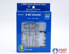 06224 Trumpeter 1/350 Scale Aircraft set for aircraft carrier A6E INTRUDER (6шт)