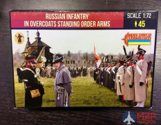 72219ST Strelets Russian Infantry in Overcoats Standing Order Arms 1/72