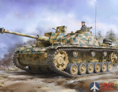 8004 Takom 1/35 StuG.III Ausf.G early production
