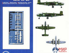 06201 Trumpeter 1/350 Scale Aircraft set for aircraft carrier B-25B Mitchell