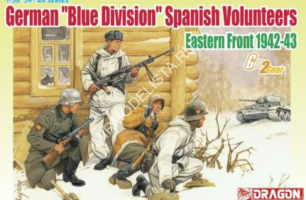 "K6674 Dragon 1/35 Солдаты German ""Blue Division"" Spanish Volunteers, Eastern Front 1942-43"