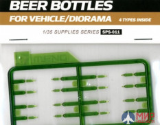 SPS-011 Meng Model 1/35 Бутылки Beer Bottles for Vehicle/Diorama