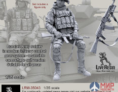 LRM35043 Live Resin  Russian Army soldier in modern infantry combat gear system, set 5