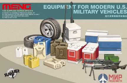 SPS-014 Meng Model 1/35 Ammunition Equipment For Modern U.S. Military Vehicles