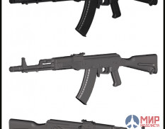 EMA-35020 Evolution Miniatures Kalashnikov AK-74M ( two pieces )