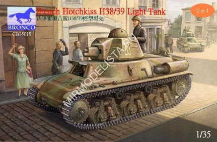 CB35019 Bronco Models 1/35 Танк French H38/39 Light tank