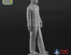 NS-F54/32028 North Star Models 54 mm Figure of Yuri Gagarin, First Man in Space.