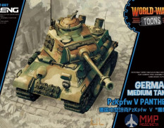 WWT-007 Meng 1/35 German Medium Tank PzKpfw V Panther