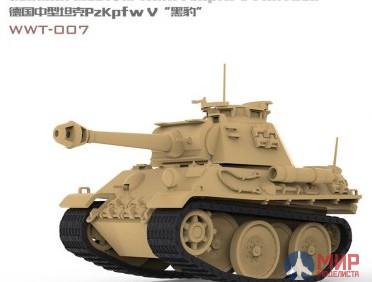 Meng World War Toons 007 German Medium Tank PzKpfw V Panther