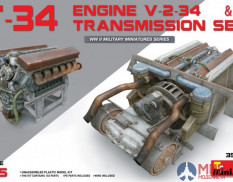 35205 MiniArt аксессуары  T-34 Engine V-2-34 & TRANSMISSION SET  (1:35)