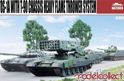 UA72003 Modelcollect 1/72 TOS-1A with T-90 Chassis Heavy Flame Thrower System