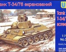 UM1-368 UM 1/72 Tank T-34/76 Shielded