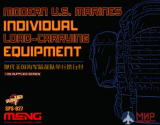 SPS-027 Meng Model 1/35 Амуниция MODERN U.S. MARINES INDIVIDUAL LOAD-CARRYING EQUIPMENT (RESIN)