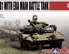UA72011 Modelcollect 1/72 Танк T-72B1 with ERA main battle tank