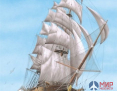 115060 Modelist 1/150 Sailing Ship