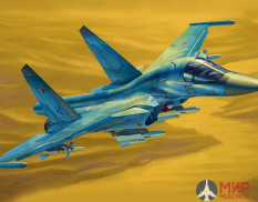 81756 Hobby Boss самолёт  Russian S-34 Fullback Fighter-Bomber (1:48)