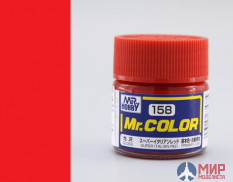 C158 Gunze Sangyo (Mr. Color) Краска уретановый акрил Mr. Color 10мл SUPER ITALIAN RED