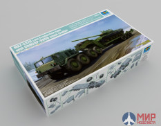 01065 Trumpeter 1/35 MAZ-537G Late Production type with ChMZAP-9990 semi-trailer