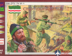 ORI72002  Orion 1/72  Chechen Rebels