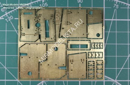 "MM3540 Magic Models 1/35 Armored ""Ural"" (Afghanistan)+FotoTravel parts and bolts"