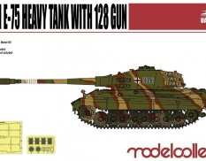 UA72029 Modelcollect 1/72 Танк Germany WWII E-75 Heavy Tank with 128 gun